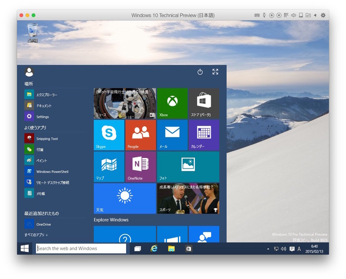 Windows-10-Technical-Preview-Parallels-Desktop