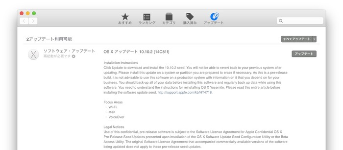 OS-X-Yosemite-10-10-2-14C81f-Hero