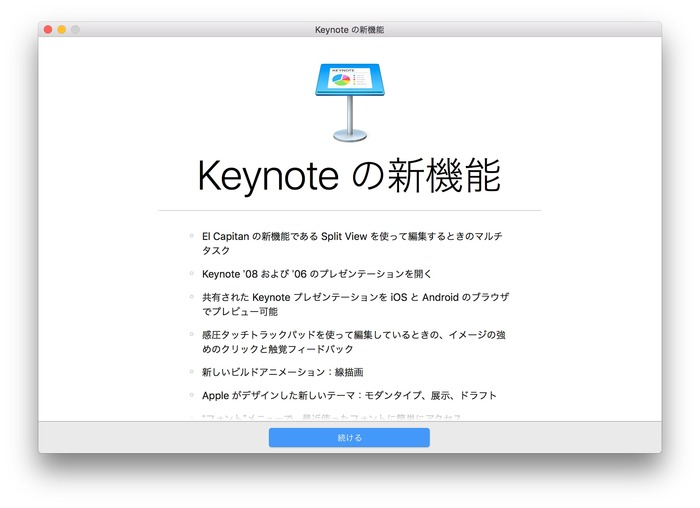 New-Feature-of-Keynote