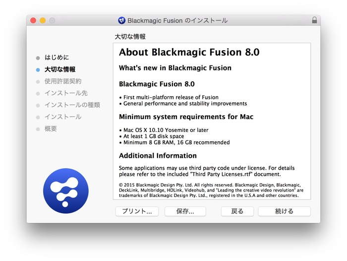 Blackmagic-Fusion-8-requirement-for-Mac
