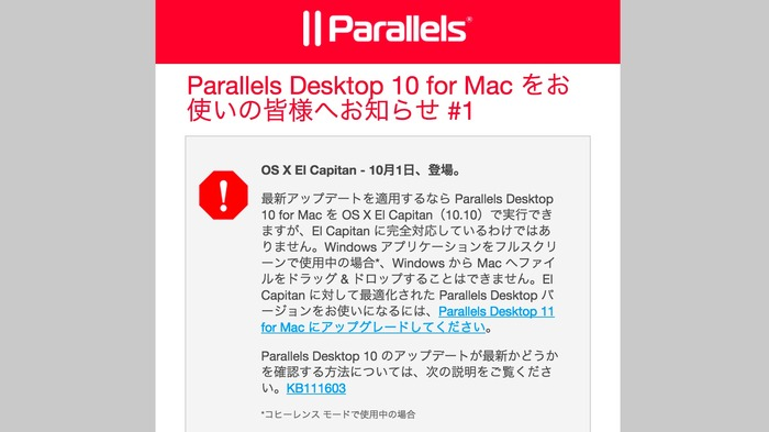 Parallels-Desktop-10-for-Mac-not-Support-EL-Capitan