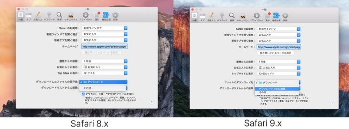 Safari-9-Each-Download-File
