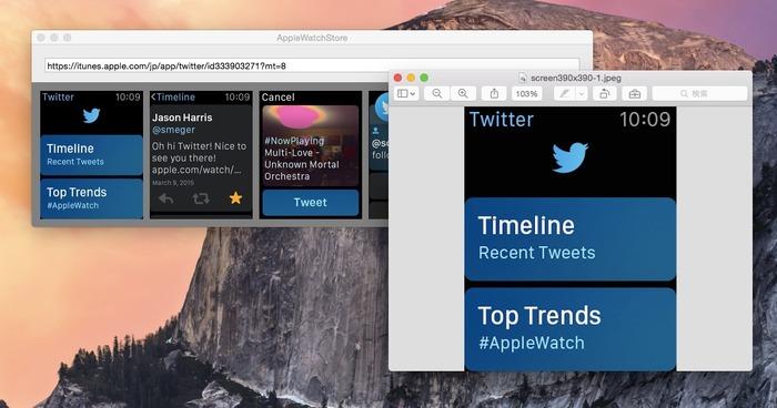 Twitter-Apple-Watch-Screenshot