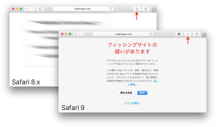 Safari-9-phishing-website-block