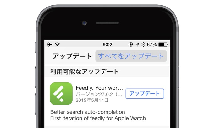 Feedly-for-iOS-Update