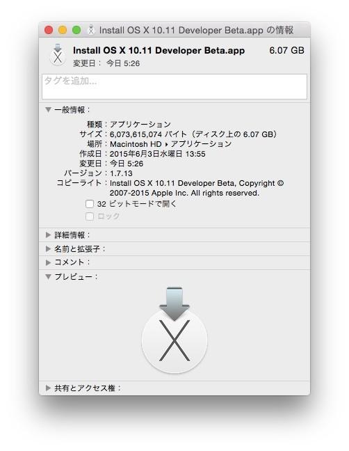Install-OS-X-10-11-Elcapitan