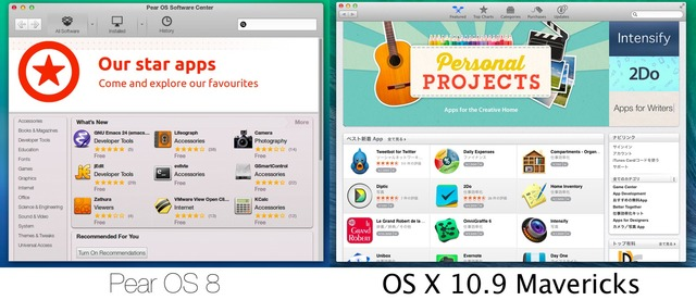 PearOS8-SoftwareCenter-Mavericks-MacAppStore