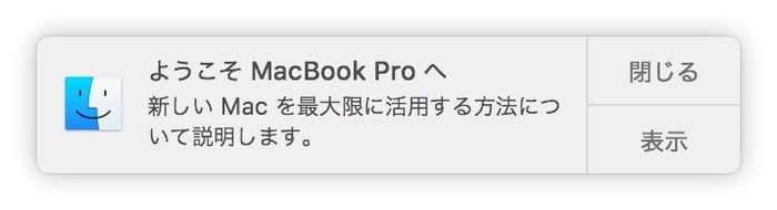 Welcome-to-MacBook-Hero