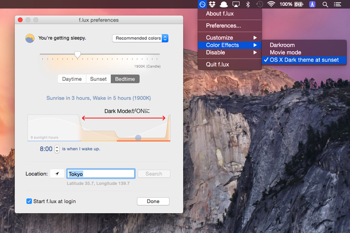 Flux-support-Yosemite-Darkmode-sunset