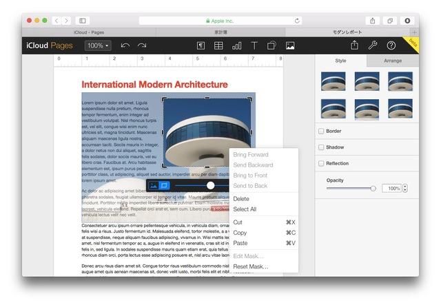 Apple-iCloud-Update-Edit-Mask