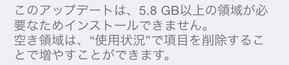 iOS-8-Update4
