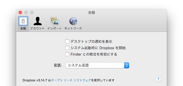 Dropbox-v3d14-Series