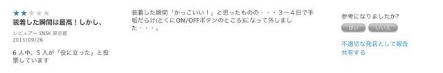 iPhone 5s レザーケースのカスタマーレビュー 3