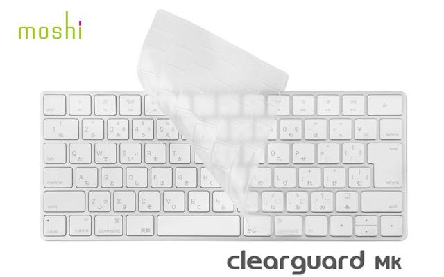 moshi-Clearguard-MK-Hero