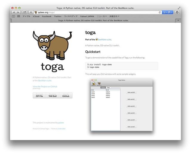 toga-website