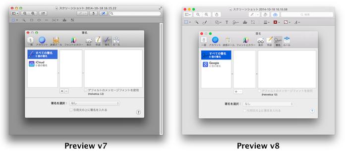 Preview-v7-and-v8