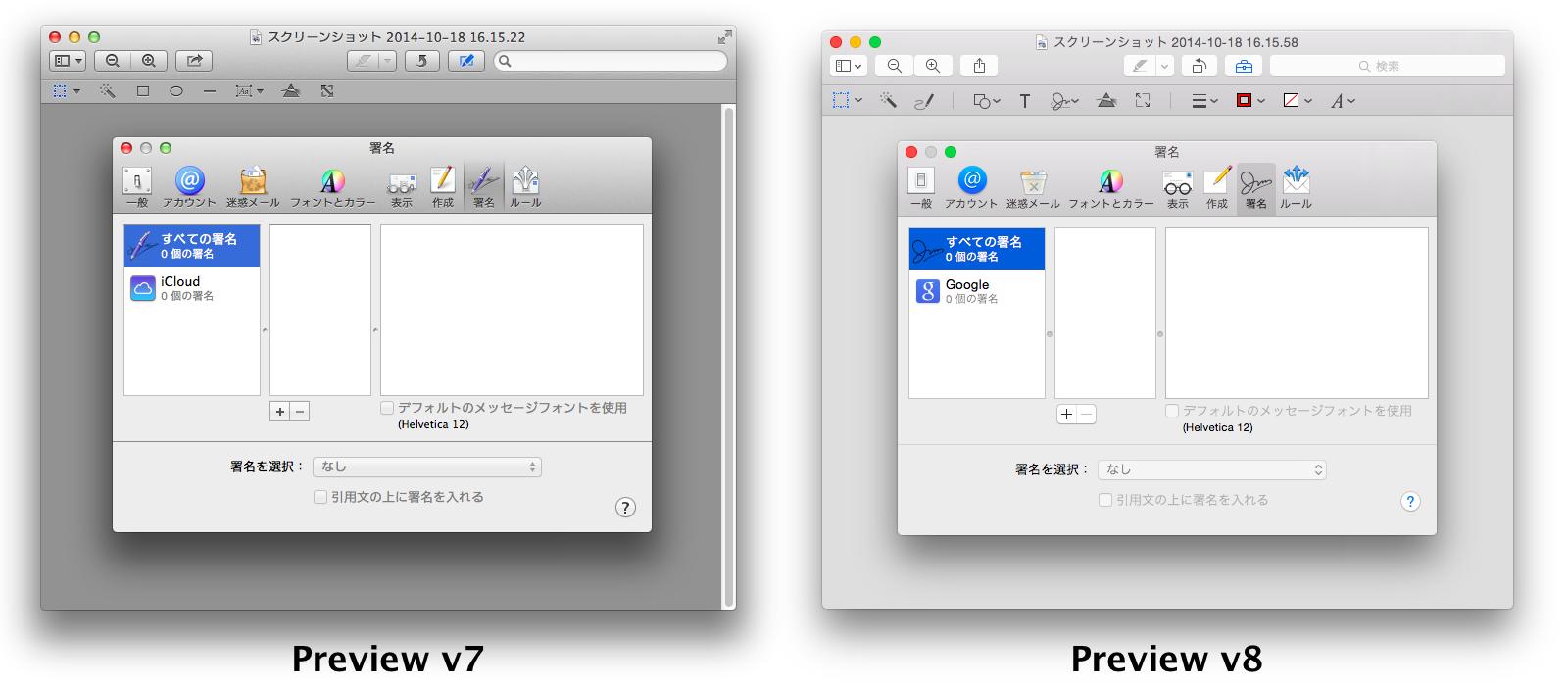 iOS7葬式会場 Part7【 iOS8,Yosemite,フラットデザイン 】YouTube動画>1本 ->画像>77枚