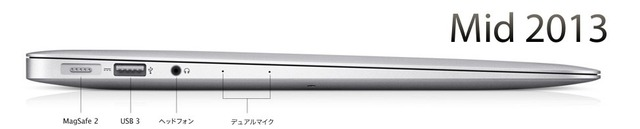 Macbook-Air-13inch-side