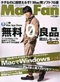 MacFan_03