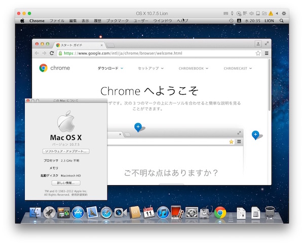 Google-Chrome-on-1075-Lion