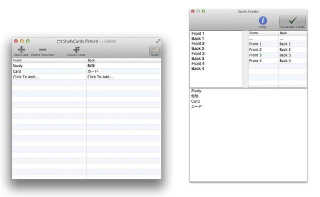 StudyCards:単語の登録方法