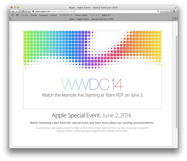 apple-com-apple-events-june-2014-wwdc 14