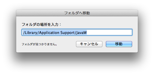 Mac-BackDoor-iWorm-Library-Application-Support-JavaW