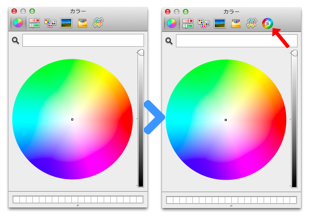 Skala-Color-Plug-in