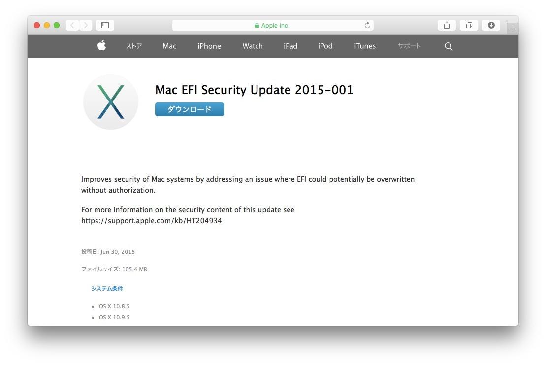 Mac-EFI-Security-Update-2015-001-Hero