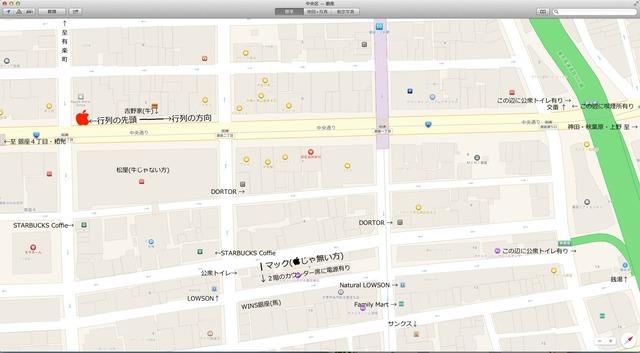AppleStore GINZA周辺地図2