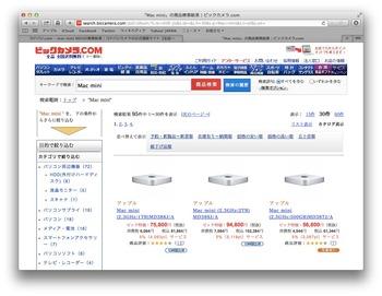 ビックカメラ-Mac-mini-20140909
