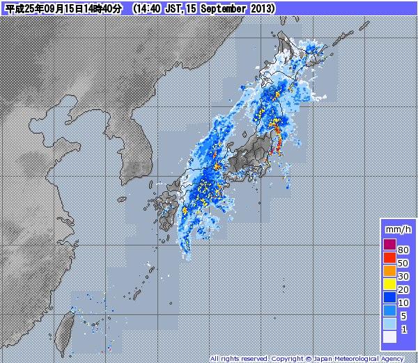 2013年9月15日台風18号進路予想図14時