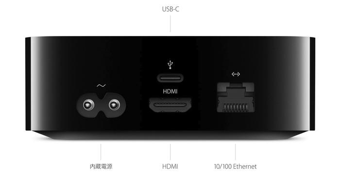 Apple-TV-USB-C-Port