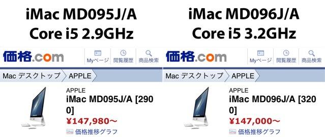 MD095J-vs-MD096J-v3