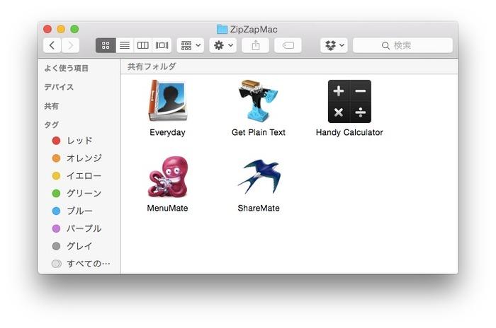 ZipZapMac-Hero