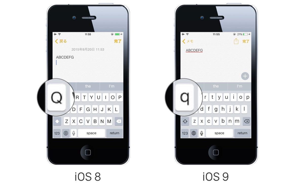iOS8-vs-iOS9-New-Keyboard