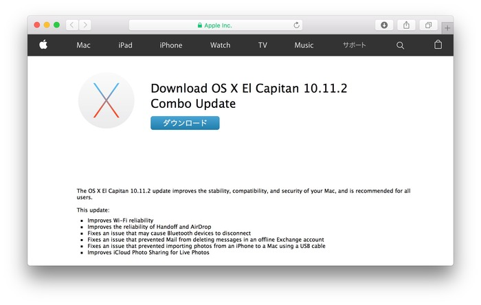 OS-X-El-Capitan-10-11-2-Combo-Update-Hero