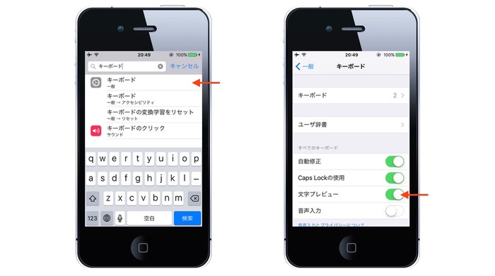 iOS9-Character-Preview-OFF2
