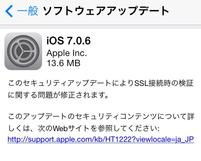 iOS706-Hero