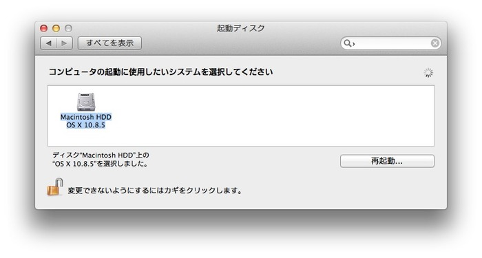 MacBook-Air-1st-Target-Disk-Mode