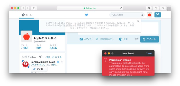 Twitter-Block-CrashSafari-URL