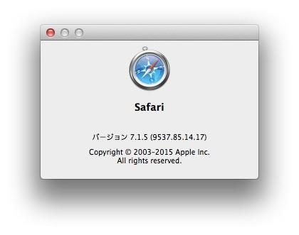 Safari-715