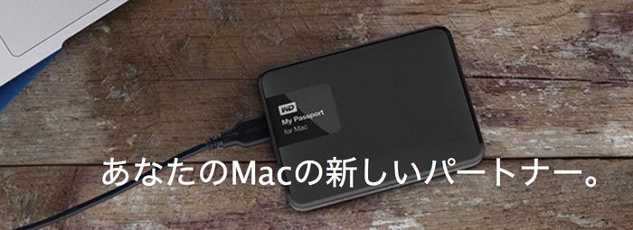 WD-My-Passport-for-Mac-Hero