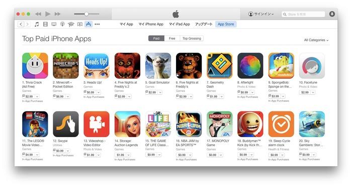 米AppStore-売り上げランキング-Hero