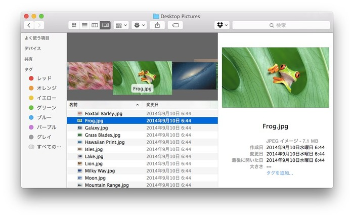 OS-X-Yosemite-Finder-CoverFlow-and-Preview