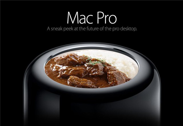 Mac-Pro-curry-Hero