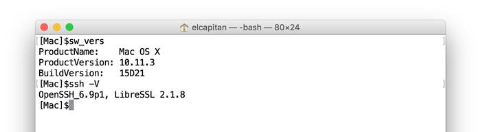 OpenSSH-6d9p1-in-OS-X-10-11-3