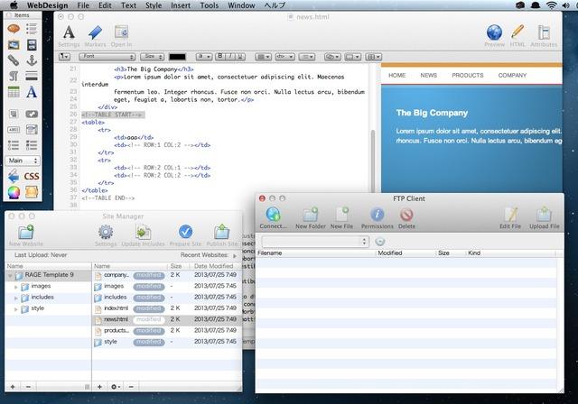 WebDesignはエディタ、FTP等の機能を備えたホームページエディタ