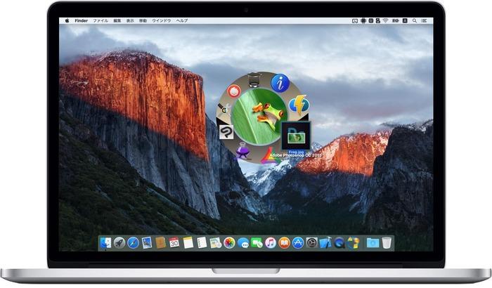 Orb-MacBook-Pro-Hero