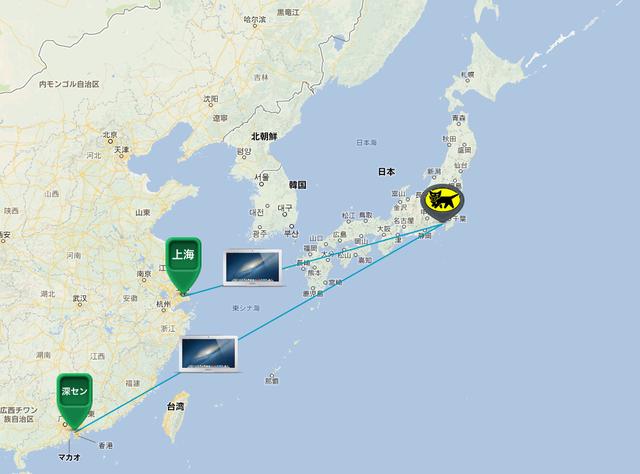 センと上海から発送されるMacBook Air Mid 2013は一度クロネコヤマトのADSC支店へ